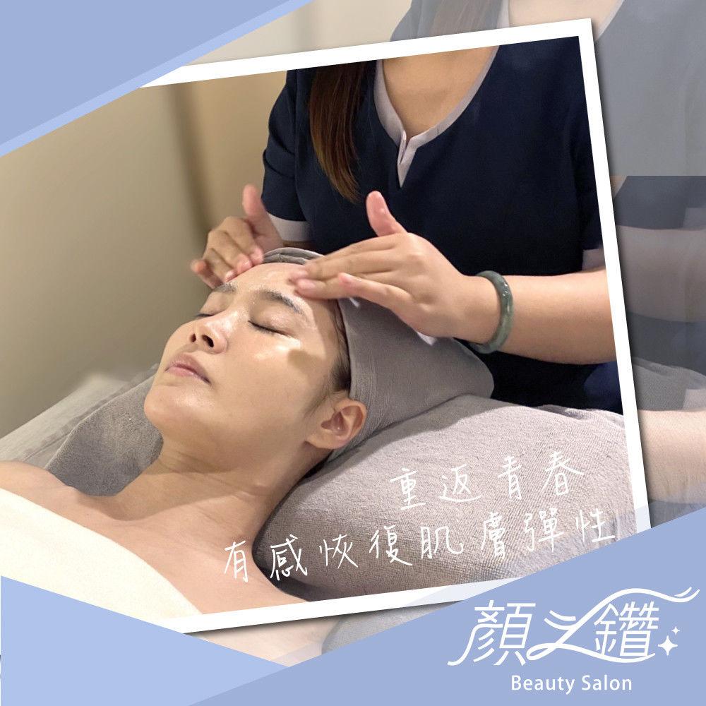 【逆轉油肌微波超導儀】詳細課程介紹-有感恢復肌膚彈性,讓你預防老化,重返青春美麗~