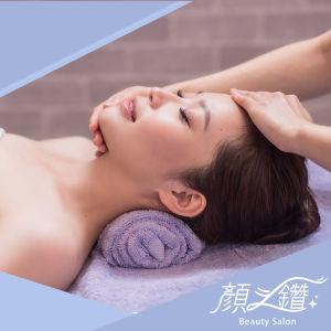【舒敏活氧課程】溫和清爽的保濕&淨白你的肌膚,專為敏感肌而打造!安撫你的肌膚~讓肌膚由內而外健康無瑕!