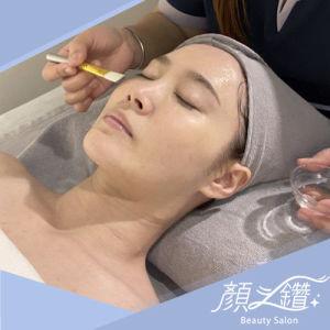 【粉刺複合酸調理課程】2021年高雄做臉Spa推薦顏之鑽,做臉流程大曝光,輕鬆擁有皮秒鑽石肌!